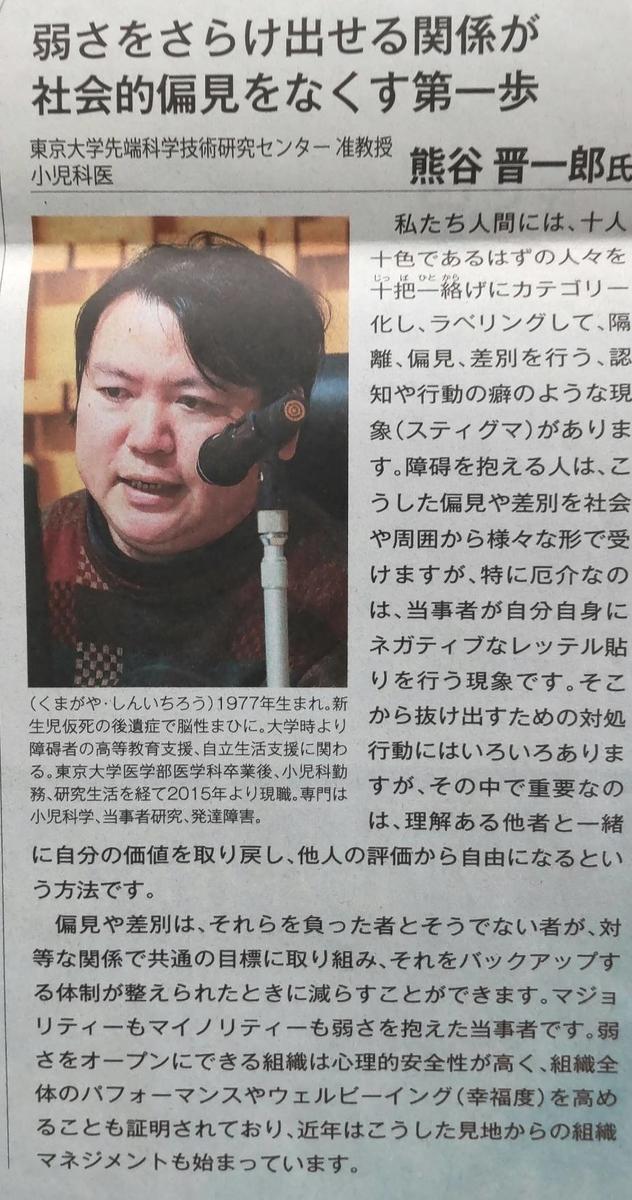 f:id:kazura-kobayashi:20210421173022j:plain