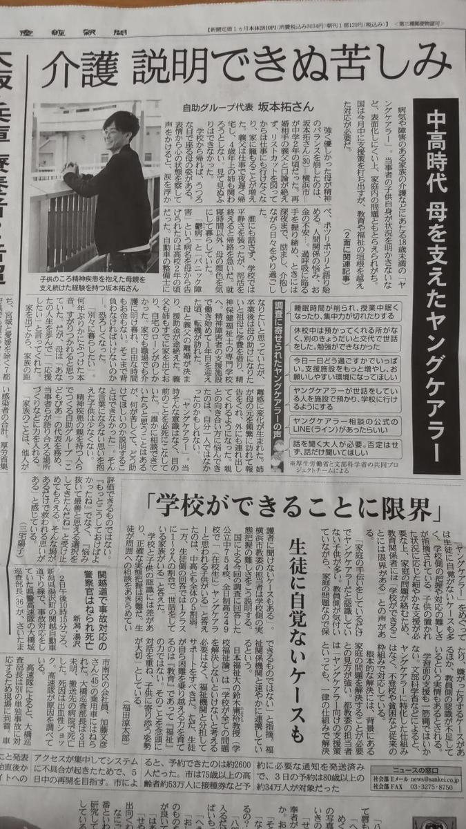 f:id:kazura-kobayashi:20210512152746j:plain