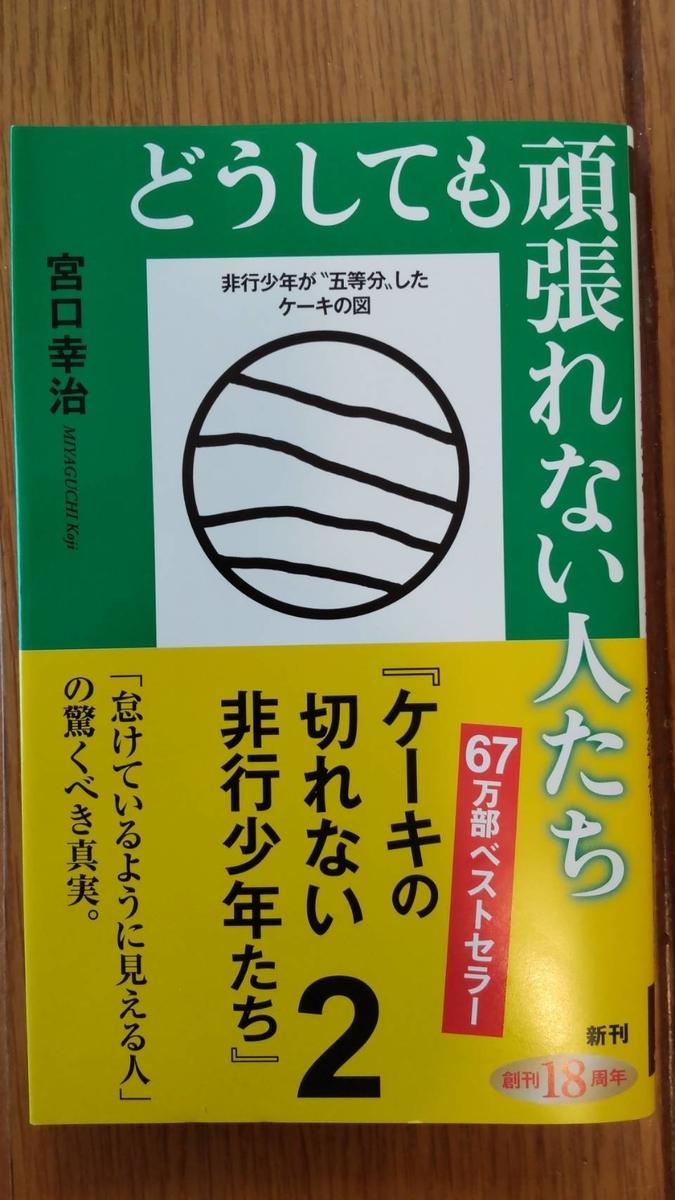 f:id:kazura-kobayashi:20210530175603j:plain