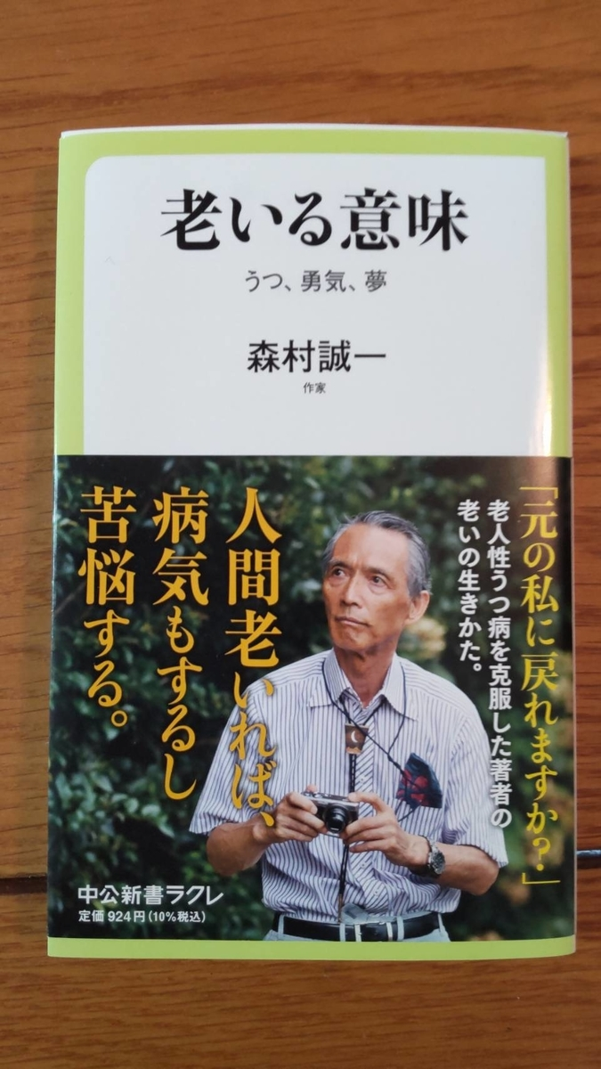 f:id:kazura-kobayashi:20210530180008j:plain