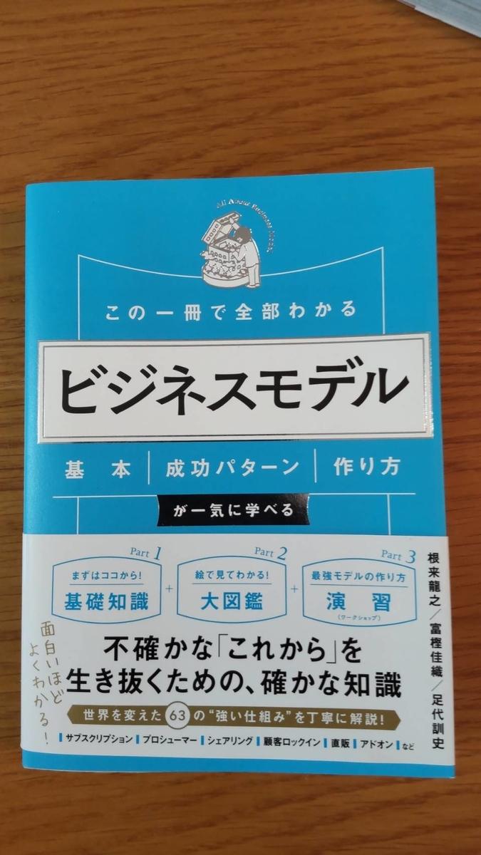 f:id:kazura-kobayashi:20210530180730j:plain