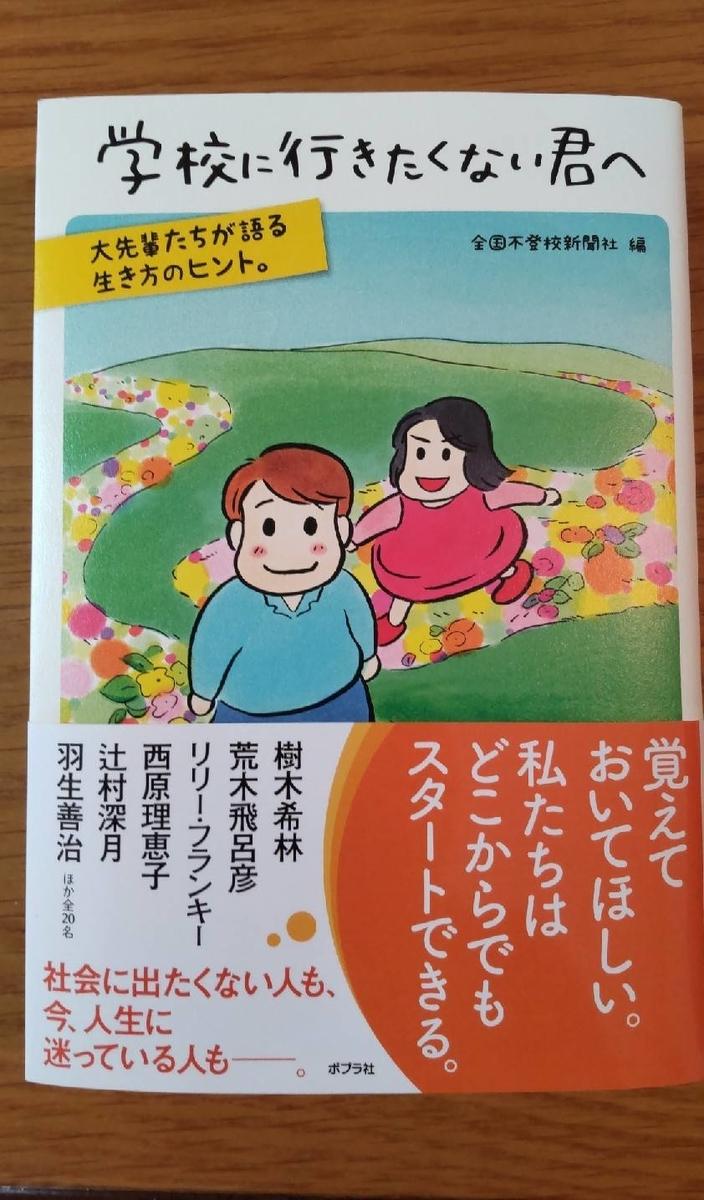 f:id:kazura-kobayashi:20210530181622j:plain
