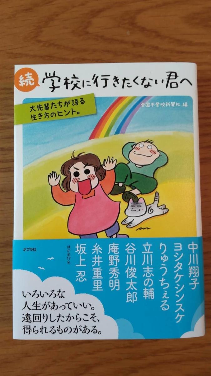 f:id:kazura-kobayashi:20210530182620j:plain