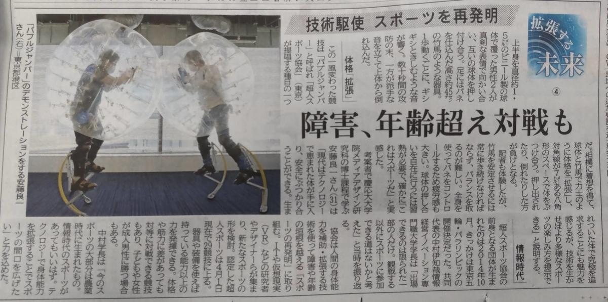 f:id:kazura-kobayashi:20210530190349j:plain