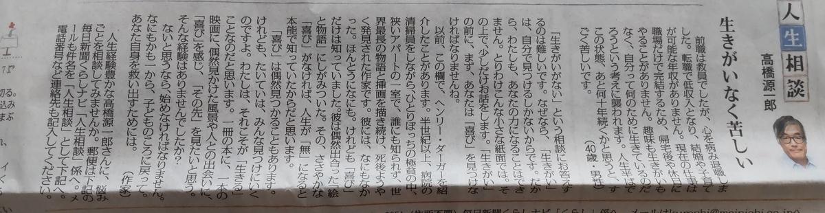 f:id:kazura-kobayashi:20210530191051j:plain