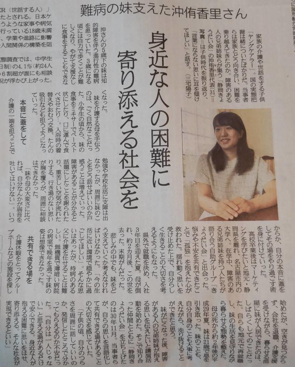 f:id:kazura-kobayashi:20210608082155j:plain