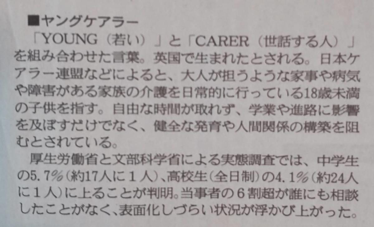 f:id:kazura-kobayashi:20210608082323j:plain