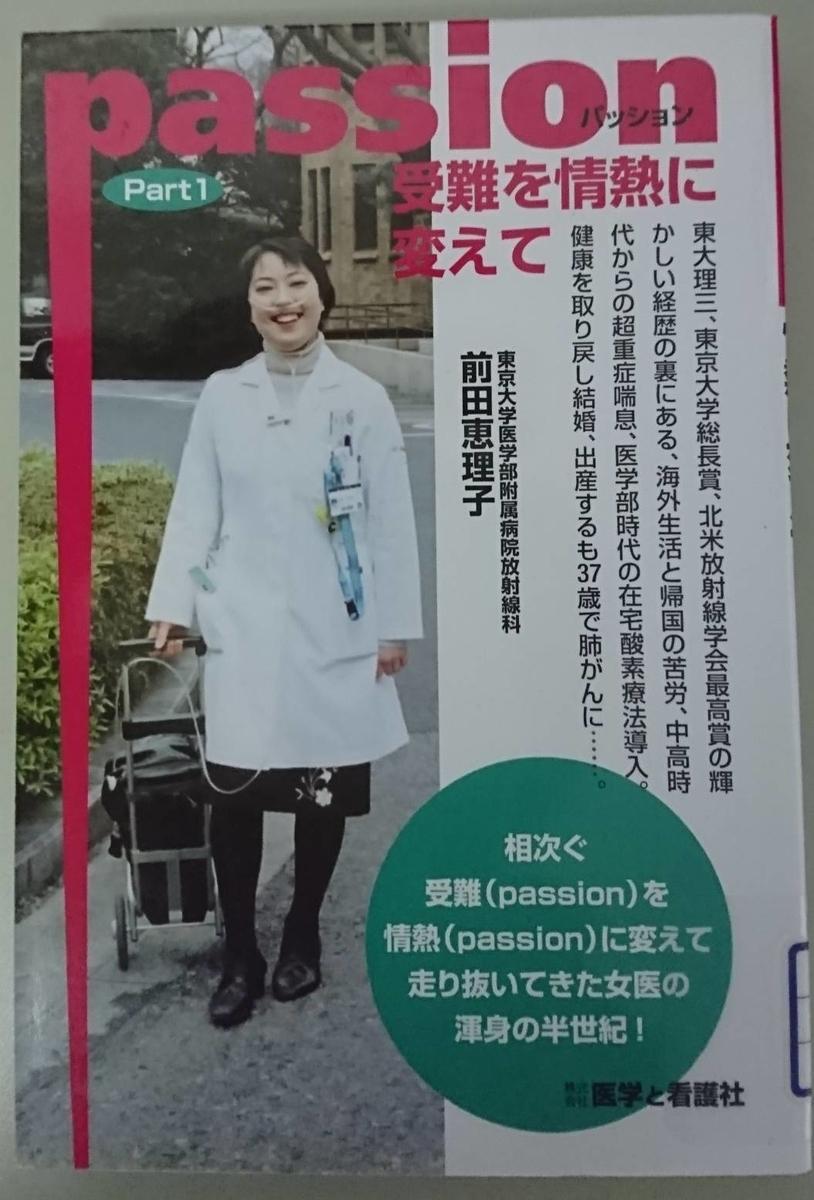 f:id:kazura-kobayashi:20210609135608j:plain