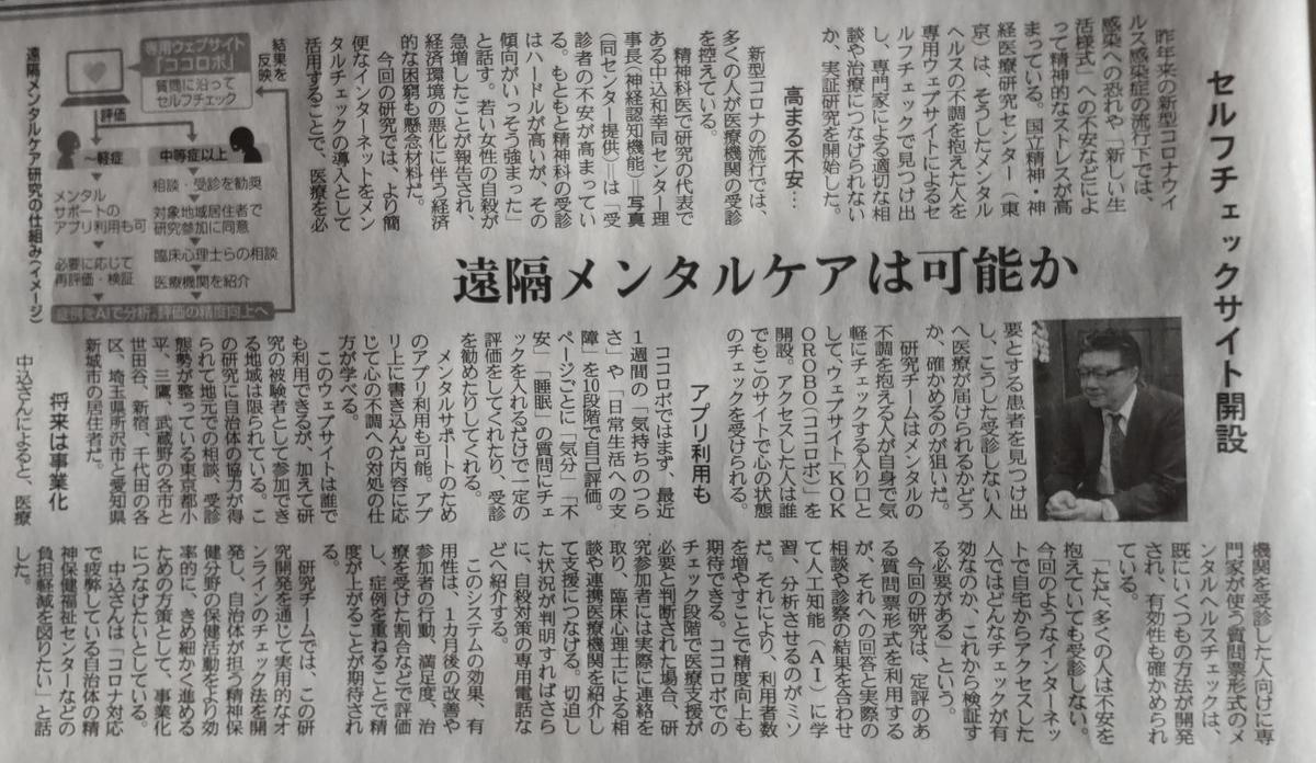 f:id:kazura-kobayashi:20210609221540j:plain
