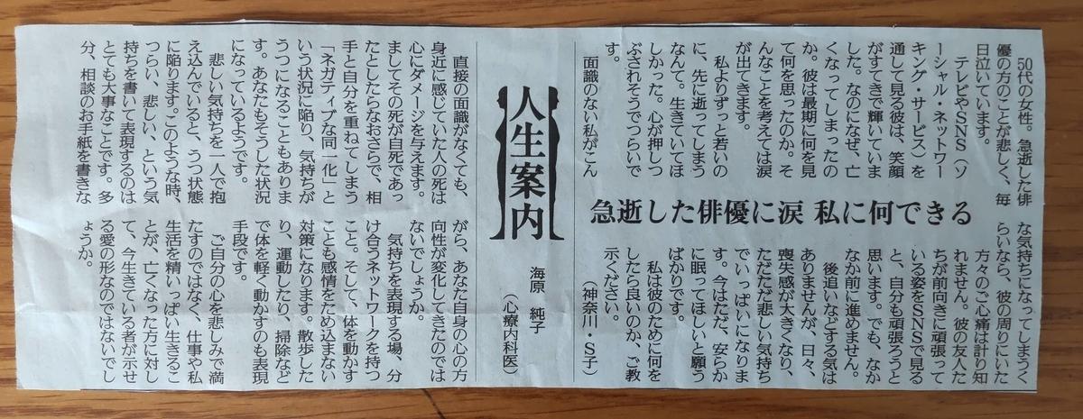 f:id:kazura-kobayashi:20210609222929j:plain