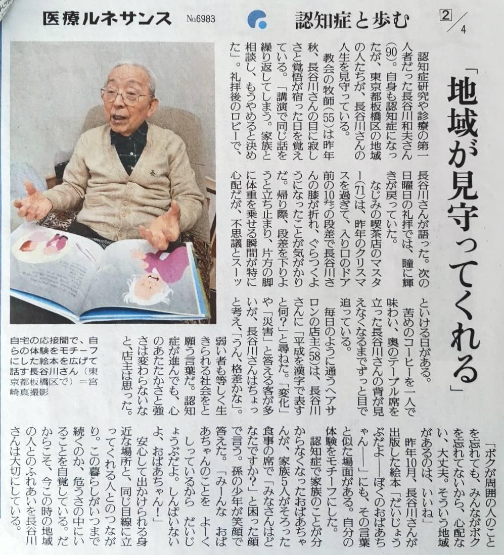 f:id:kazura-kobayashi:20210613150742j:plain