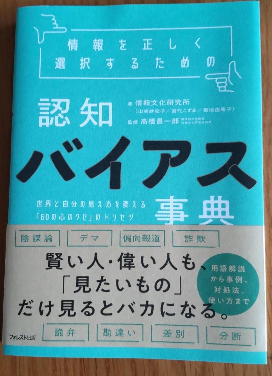 f:id:kazura-kobayashi:20210613170455j:plain