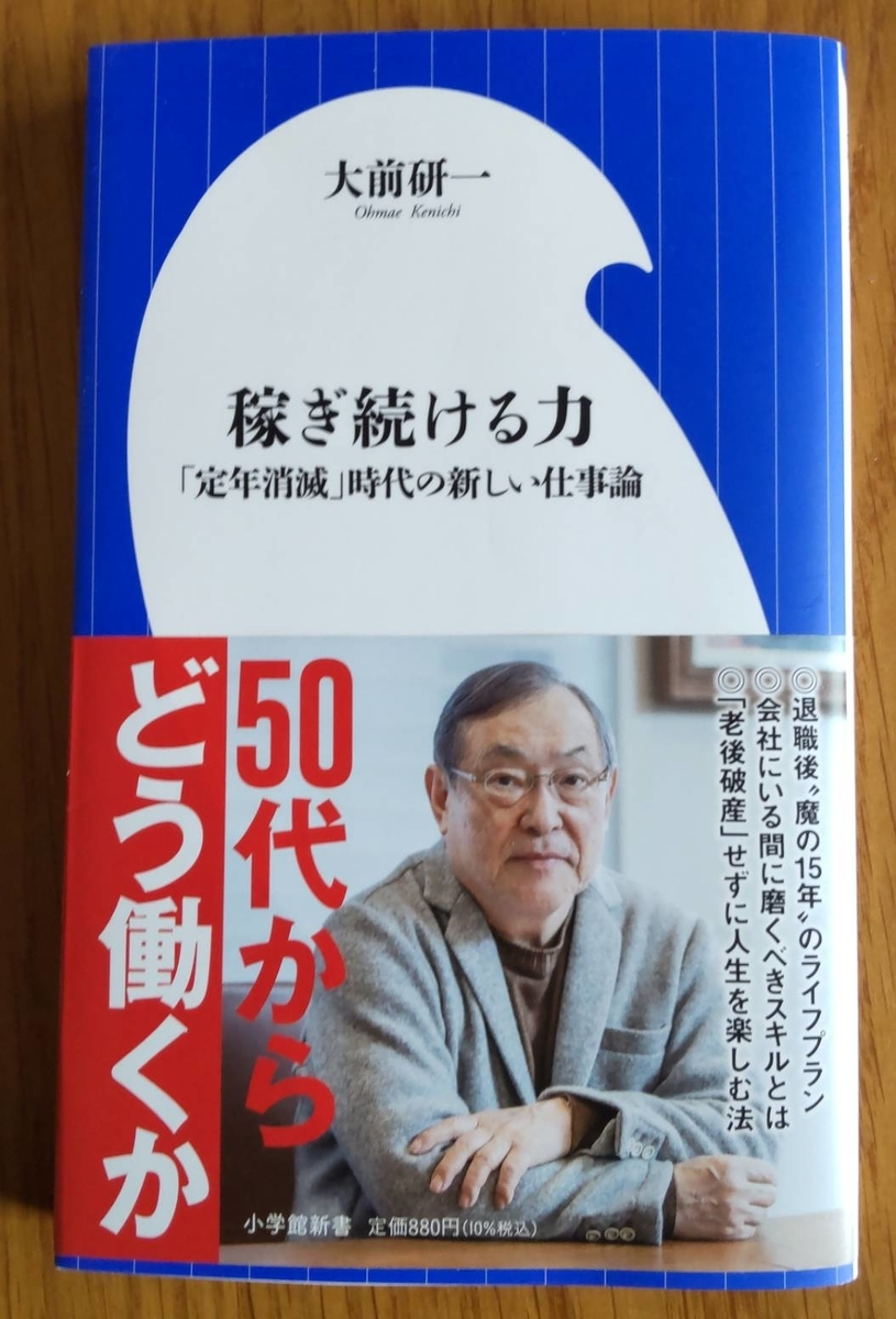 f:id:kazura-kobayashi:20210613171449j:plain