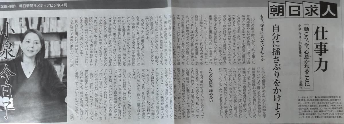 f:id:kazura-kobayashi:20210613171842j:plain