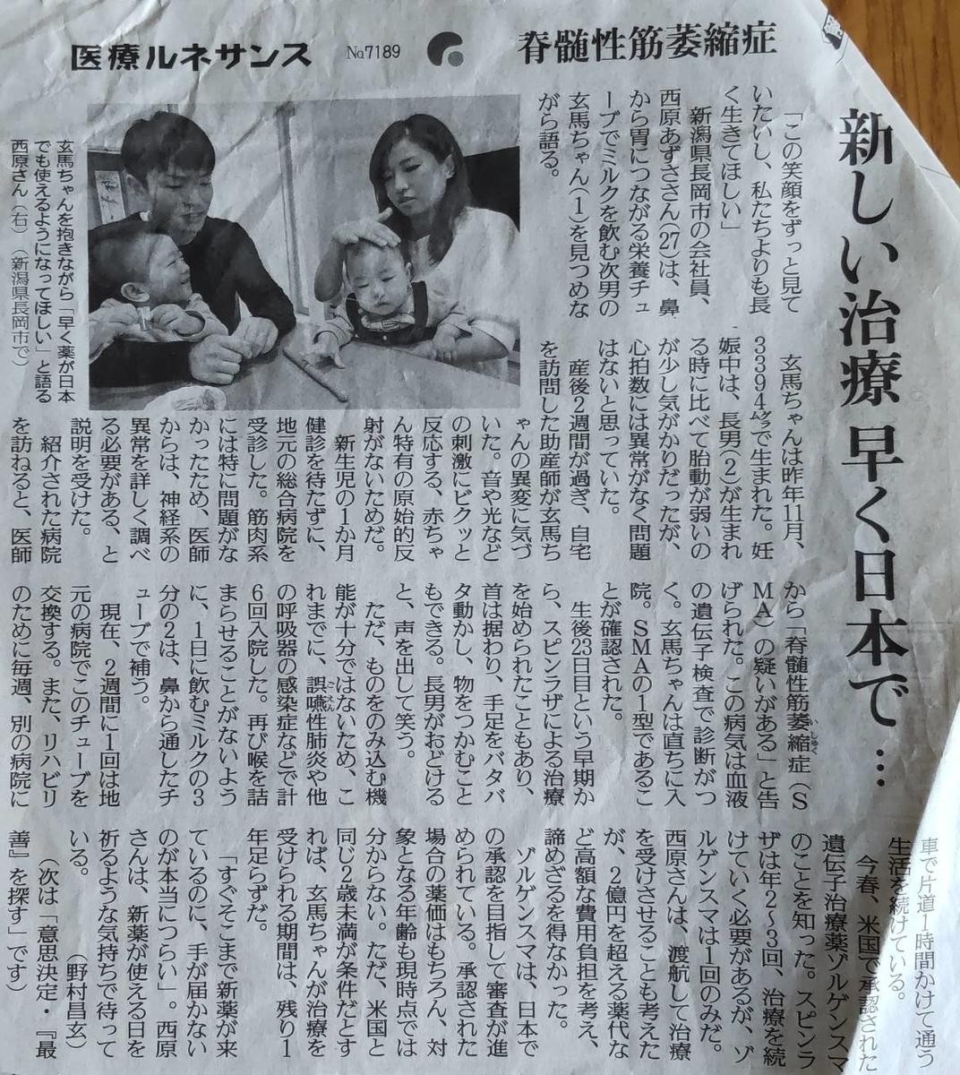 f:id:kazura-kobayashi:20210613175551j:plain