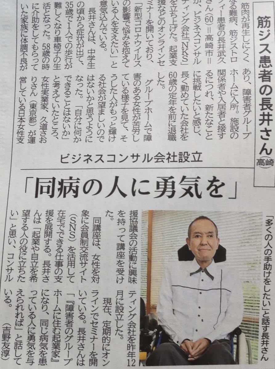 f:id:kazura-kobayashi:20210726122132j:plain