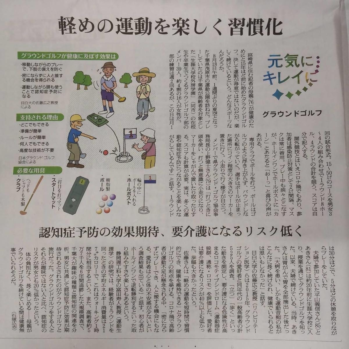 f:id:kazura-kobayashi:20210904151949j:plain