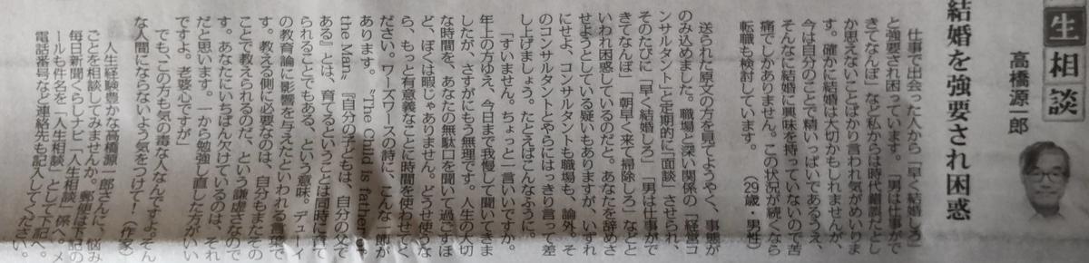 f:id:kazura-kobayashi:20210908155248j:plain