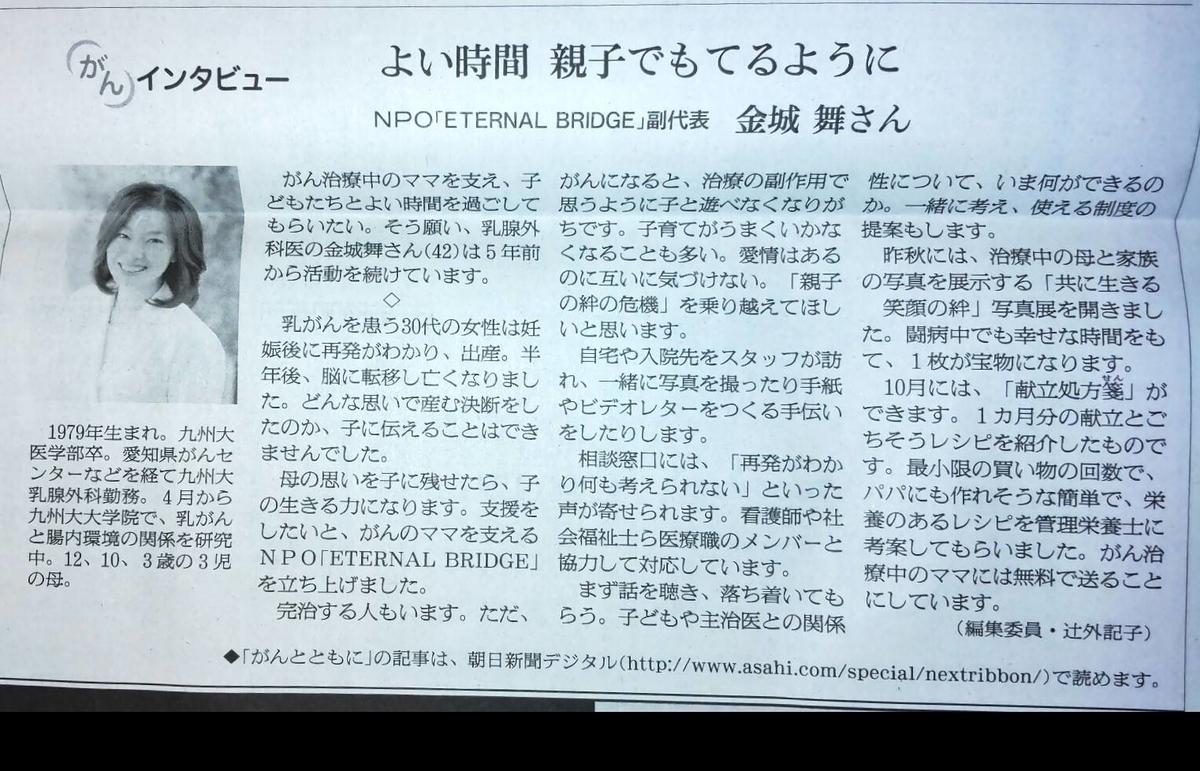 f:id:kazura-kobayashi:20210929150706j:plain