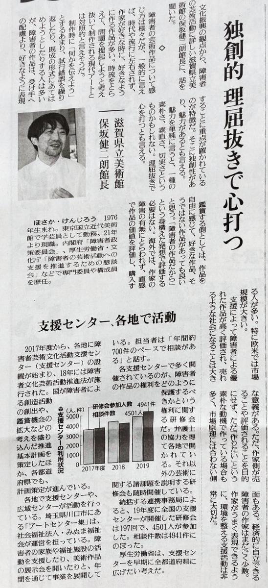 f:id:kazura-kobayashi:20210929154955j:plain