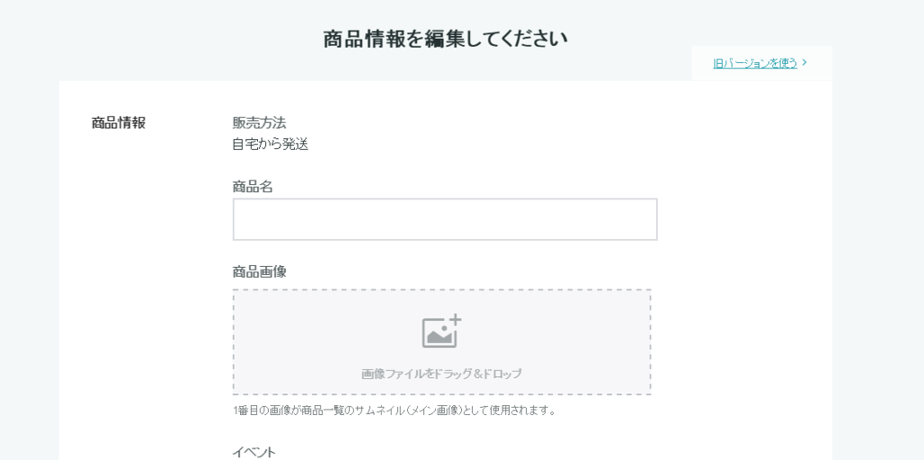 f:id:kazura24:20160422162909p:plain