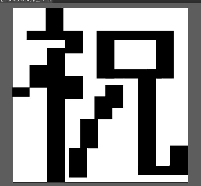 f:id:kazura24:20160807160334p:plain