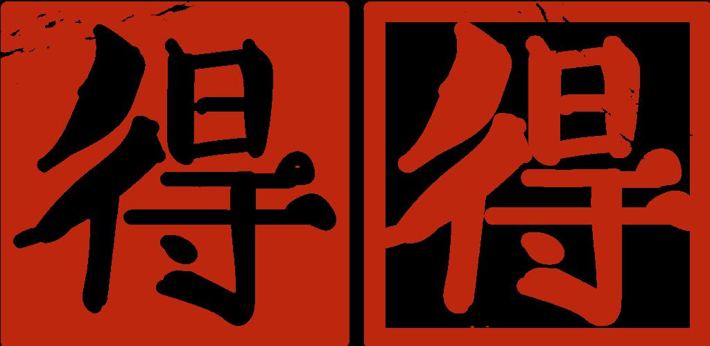 f:id:kazura24:20161030171700p:plain
