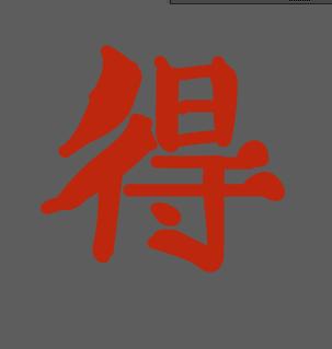 f:id:kazura24:20161030171918p:plain
