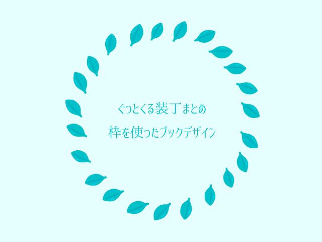f:id:kazura24:20170107081033j:plain
