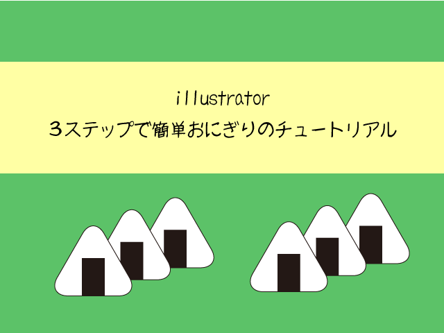 f:id:kazura24:20170107113546p:plain