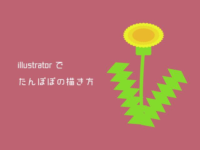 f:id:kazura24:20170306220810p:plain