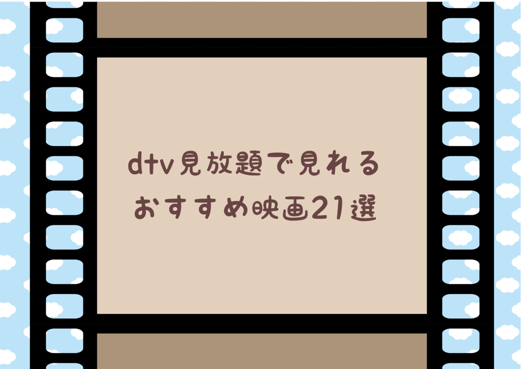 f:id:kazura24:20170417170035p:plain