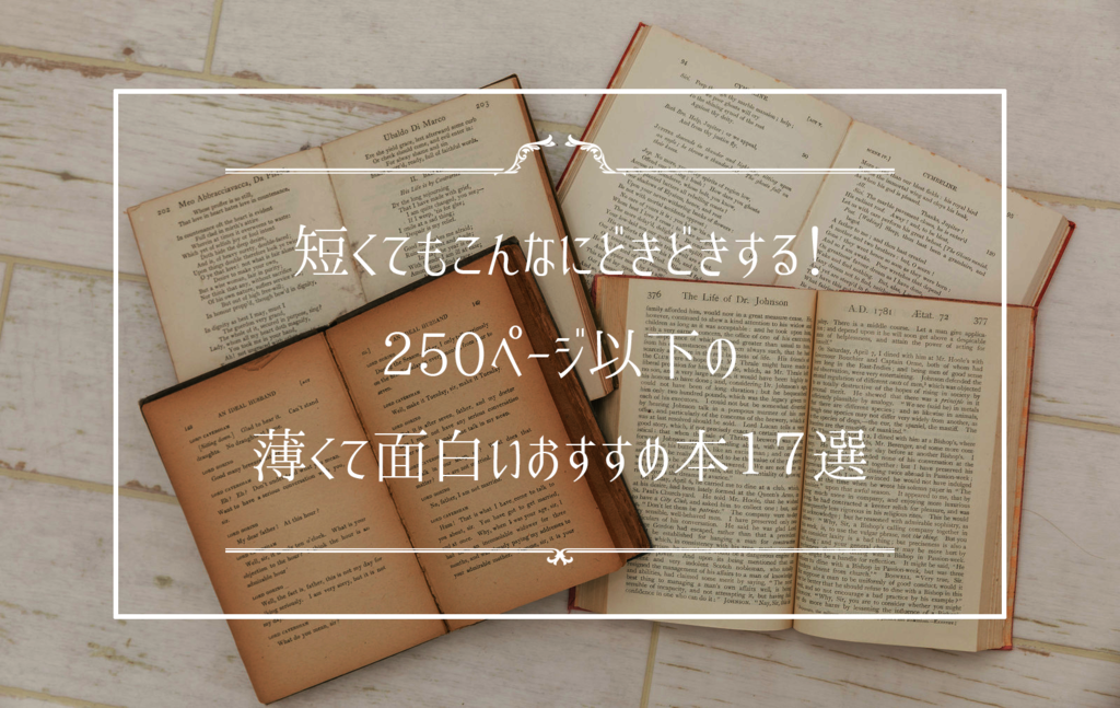f:id:kazura24:20170519075500p:plain