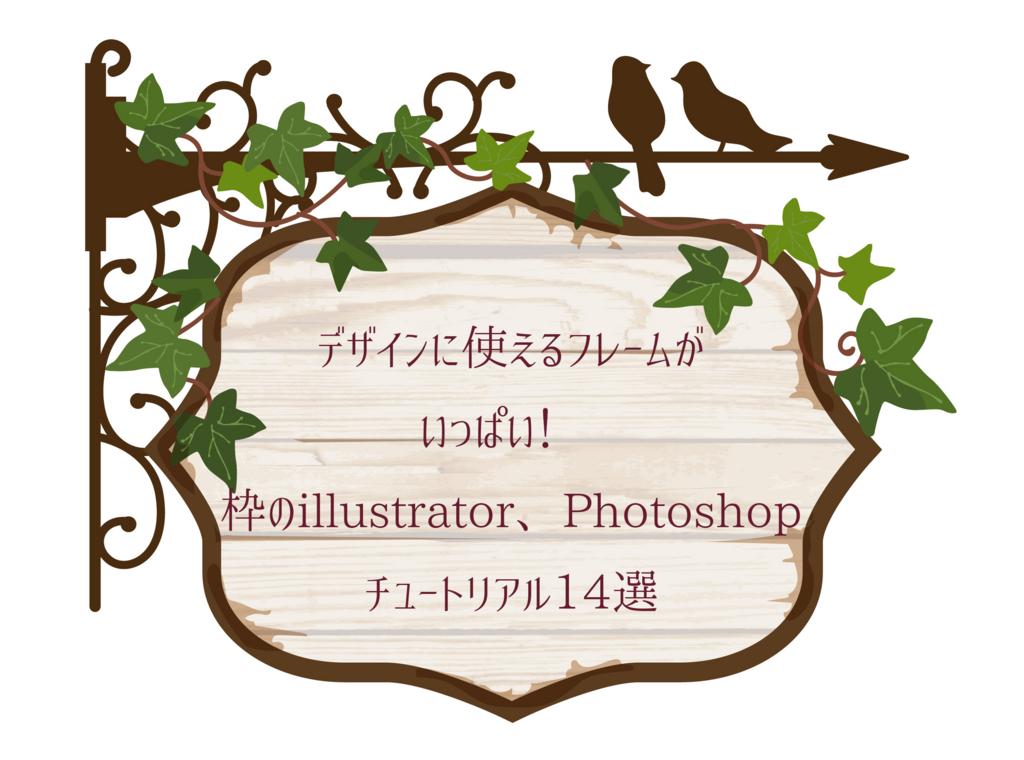 f:id:kazura24:20170822081255j:plain