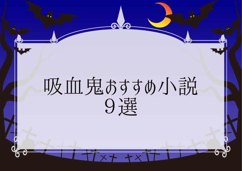 f:id:kazura24:20180206084109p:plain