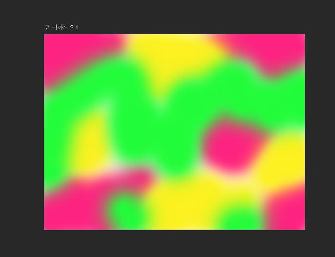 f:id:kazura24:20180327223807p:plain