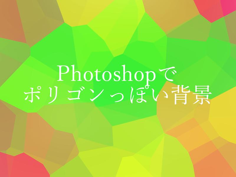 f:id:kazura24:20180327224700p:plain