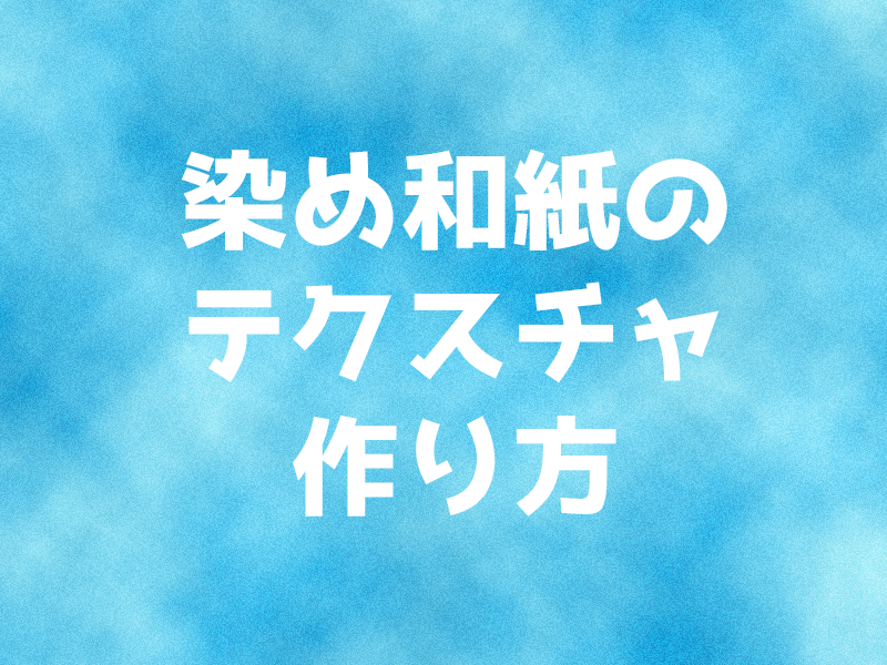 f:id:kazura24:20180613204857p:plain