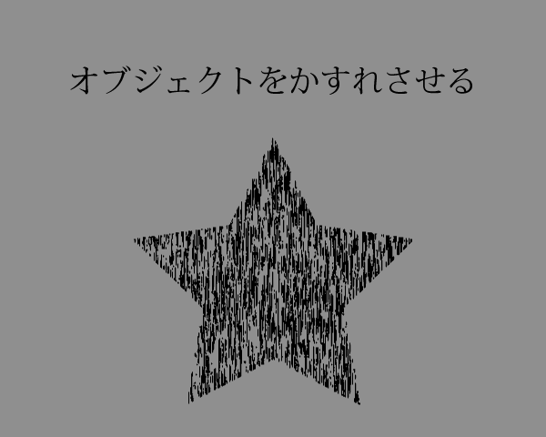 f:id:kazura24:20181102145442p:plain