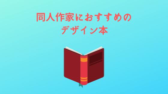 f:id:kazura24:20181230081825p:plain