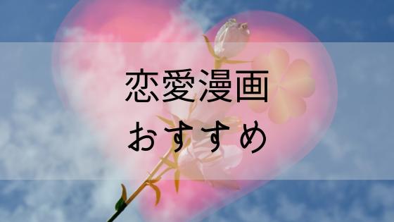 f:id:kazura24:20190131091825j:plain