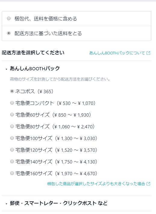 f:id:kazura24:20190305071120p:plain