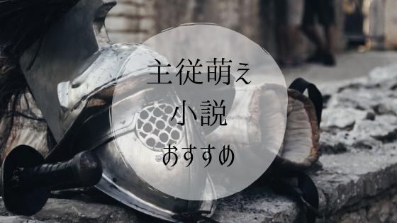 f:id:kazura24:20190409073655j:plain