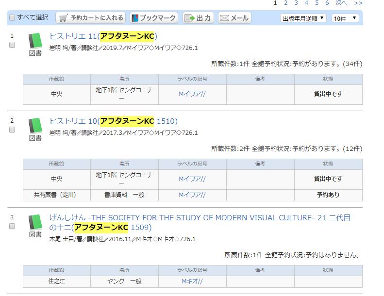 f:id:kazura24:20200225071113p:plain