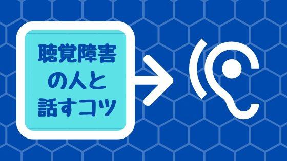 f:id:kazura24:20200412225428j:plain