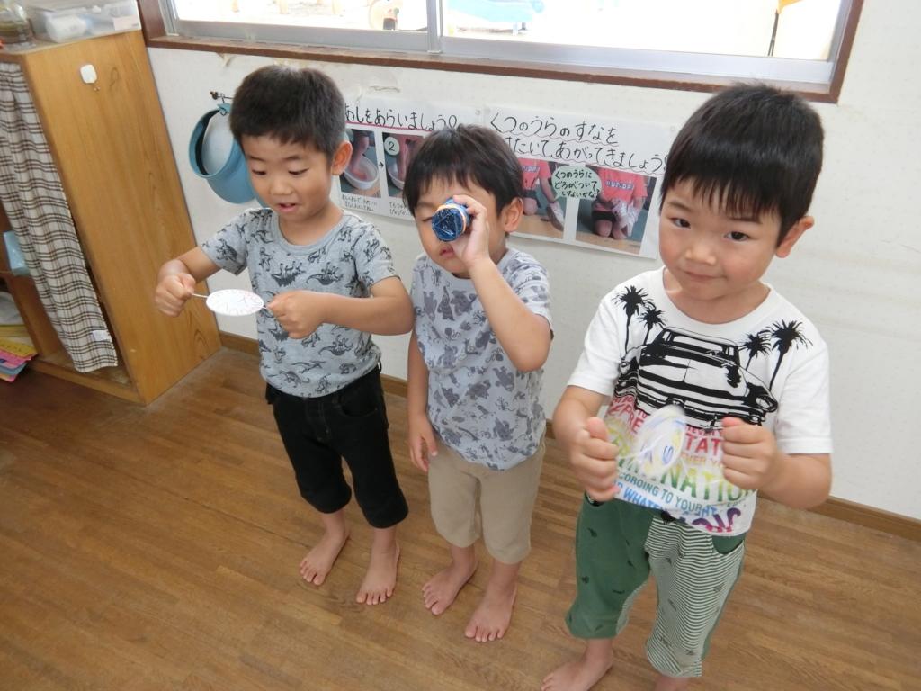 f:id:kazurugaoka:20160620192539j:plain