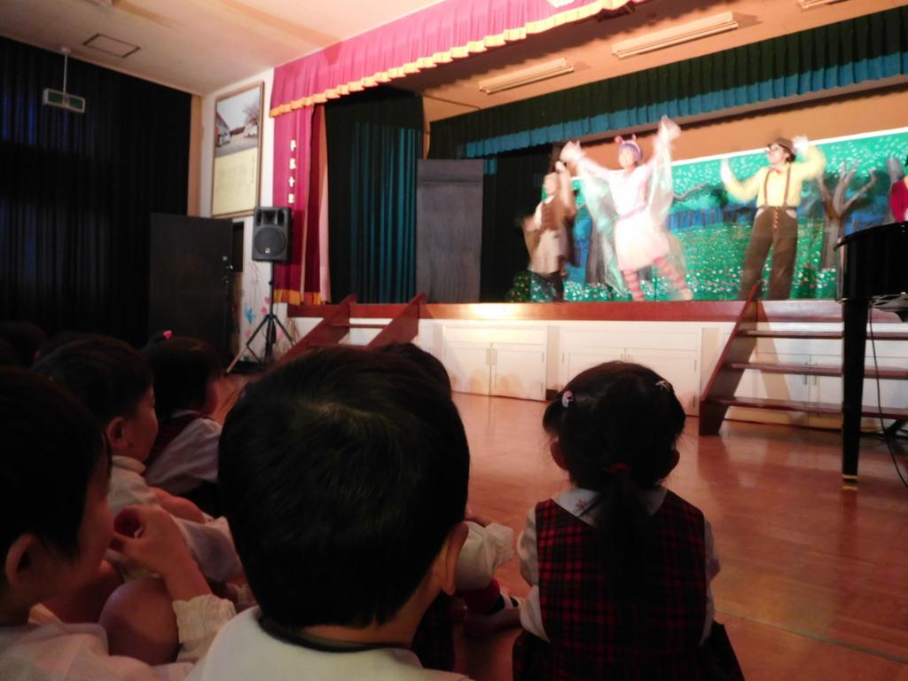 f:id:kazurugaoka:20170307161803j:plain