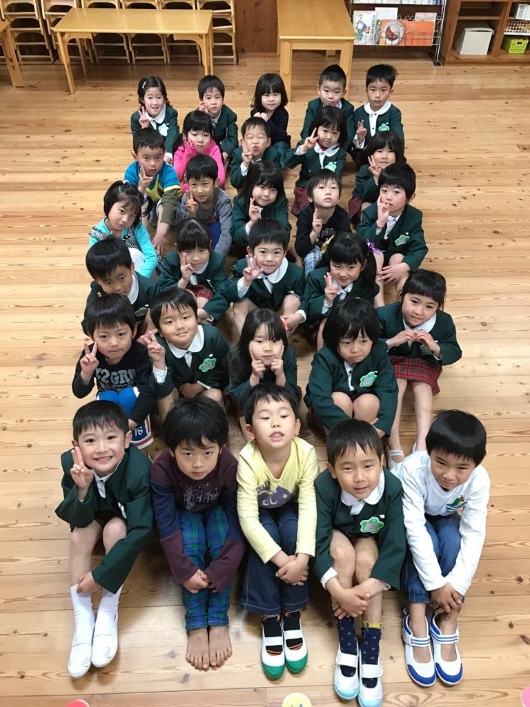 f:id:kazurugaoka:20170417092912j:plain