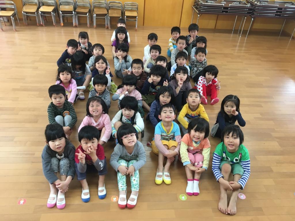 f:id:kazurugaoka:20170502104828j:plain