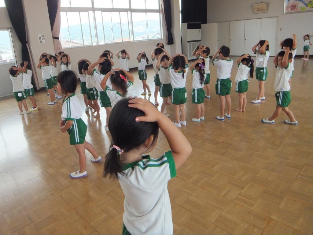 f:id:kazurugaoka:20170605182821j:plain